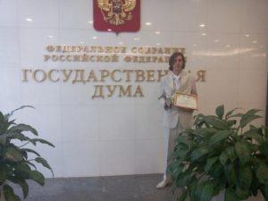 Сомряков Сергей победитель Всероссийского конкурса молодежных авторских проектов.