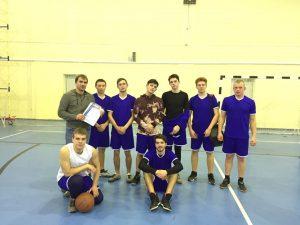 Дивизионные соревнования по баскетболу среди техникумов мальчики 3 место