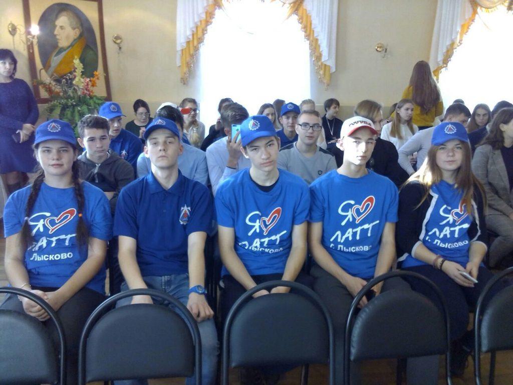 Встреча с представителями Нижегородского Молодежного парламента