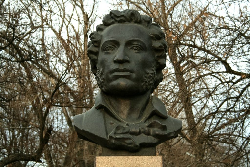 pushkin, bust, monument