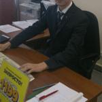 Андрей Чичина